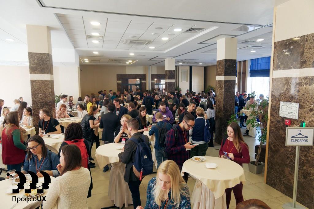 Конференция ProfsoUX 18