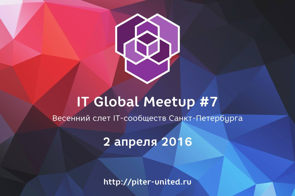 IT Global Meetup #7