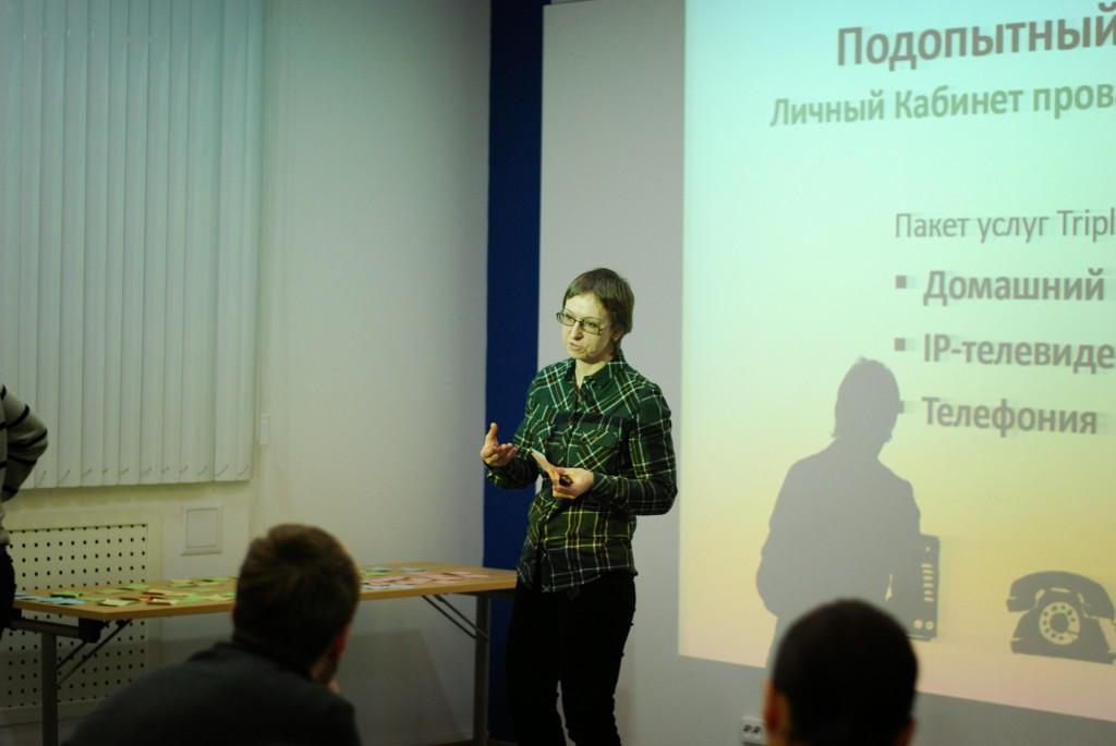 Наталья Мануйлова рассказывает о User Stories в UX