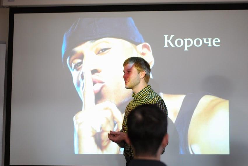 Алексей Гапонов об откровениях работодателя