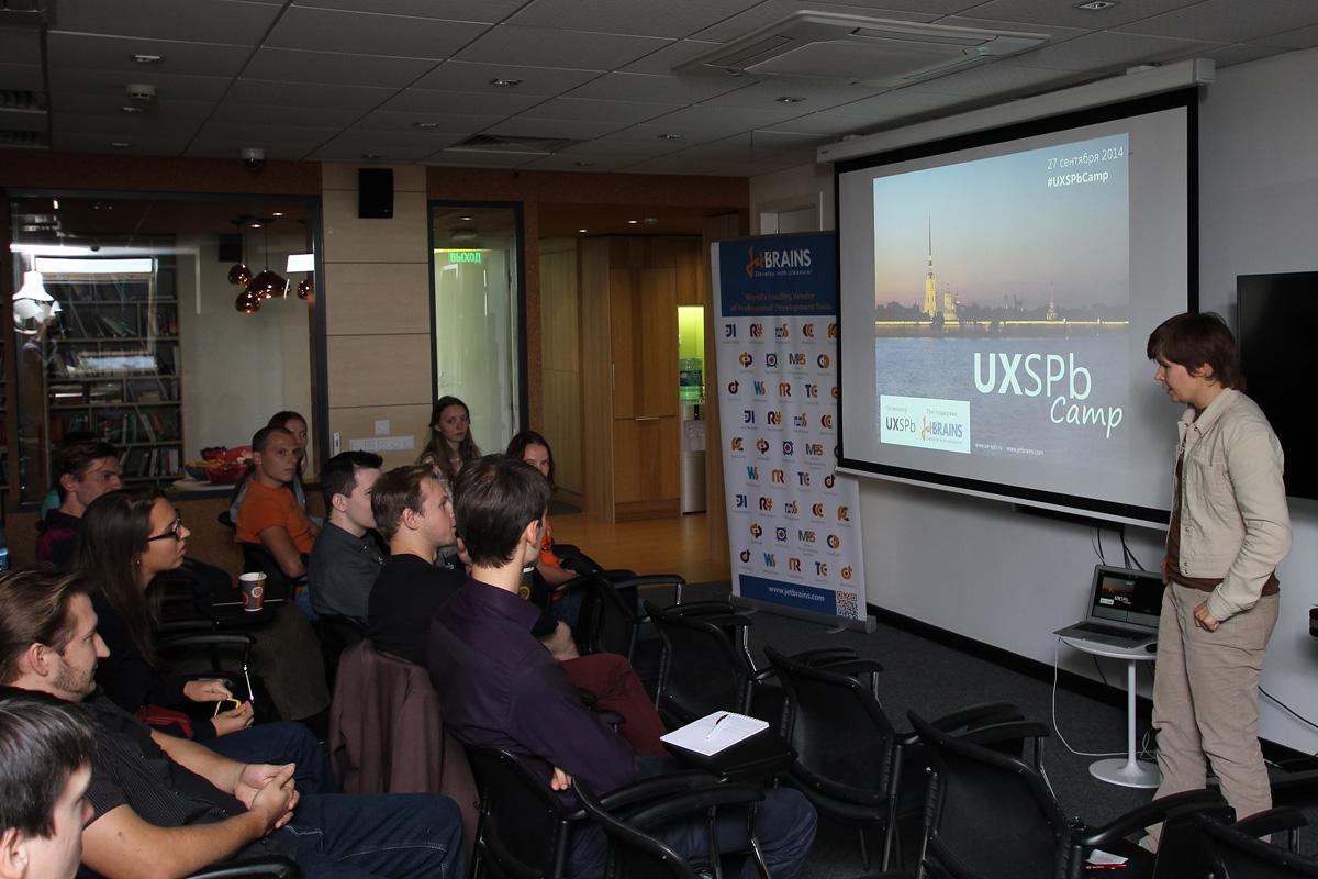 Юлия Крючкова с дискуссией о конференциях