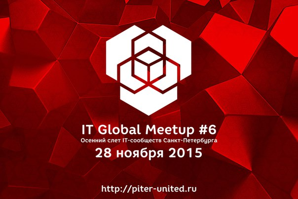 IT Global Meetup 6