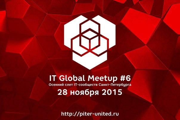 IT Global Meetup 6