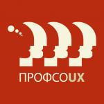 profsoux logo