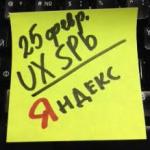 UX-SPb-Yandex